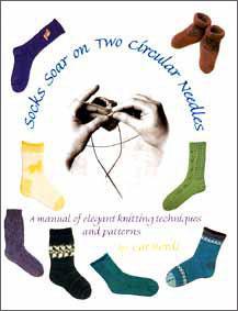 socks soar